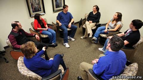 Если хотите собирается посетить встречу психотерапевтической группы компания